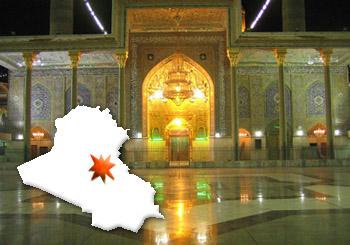 Al-Kadirova mešita v Bagdade