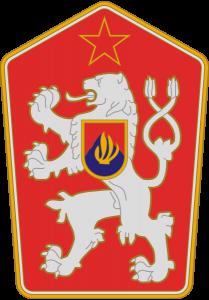Štátny znak Československej socialistickej republiky