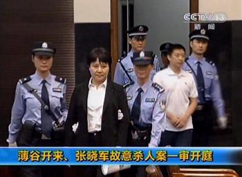 Medzi policajtkami v popredí kráča Ku Kchaj-laj, manželka odvolaného člena čínskeho politbyra, ktorá čelí obvineniu z vraždy britského podnikateľa