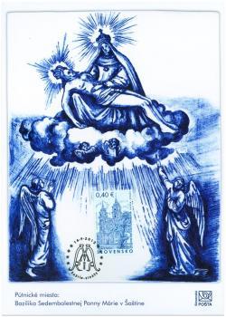 Slovenská pošta 14. septembra 2012  vydala poštovú známku s motívom Baziliky Sedembolestnej