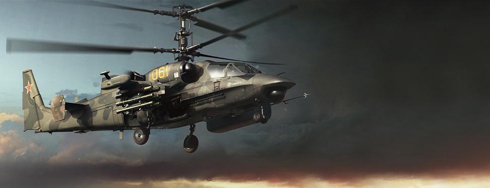 Bitevná ruská helikoptéra Ka-52 bez zadného rotoru s nosnoťou 2 ton rakiet a bômb je zrejme najnebezpečnejším vrtuľníkom sveta