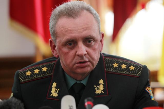 Na snímke ukrajinský náčelník generálneho štábu Viktor Muženko