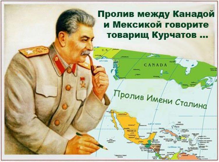 Dobový plagát zo sovietskych čias. Na plagáte je zeleným uvedené: Stalinov prieliv. Ilustračné foto