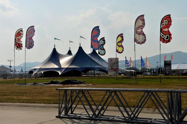 Festival otvorí svoje brány vo štvrtok 9. júla 2015