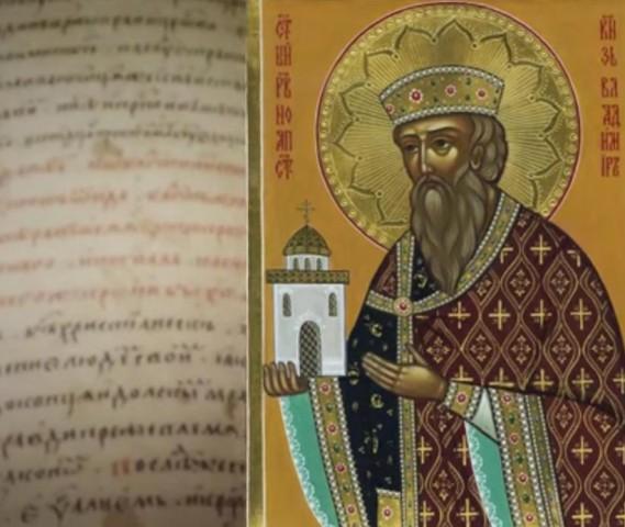 V Rusku dnes oslavujú Deň pamäti kniežaťa Vladimíra – 1000. výročie úmrtia krstiteľa Ruska