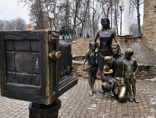 Monument venovaný rodine, Belgorod