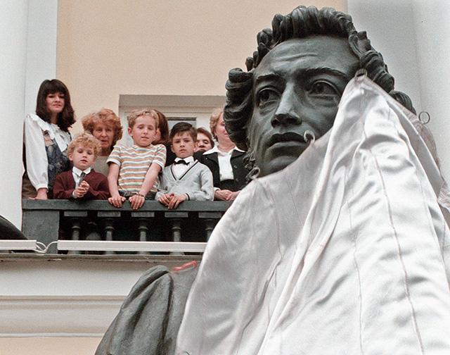 Na snímke busta slávneho ruského básnika Alexandra Puškina.