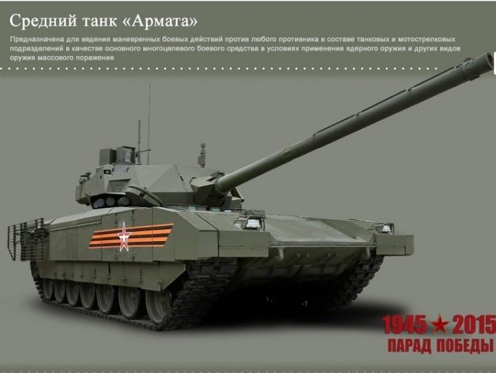 T - 14 Armata