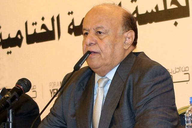 Na snímke jemenský prezident Abd Rabbuh Mansúr Hádí