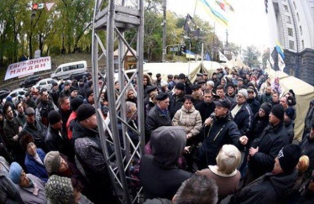 Na snímke protestná akcia Tarifný Majdan