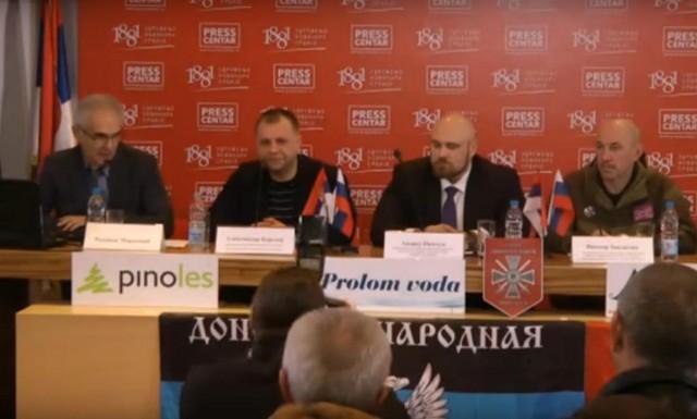 Delegácia Zväzu dobrovoľníkov Donbasu navštívila Srbsko
