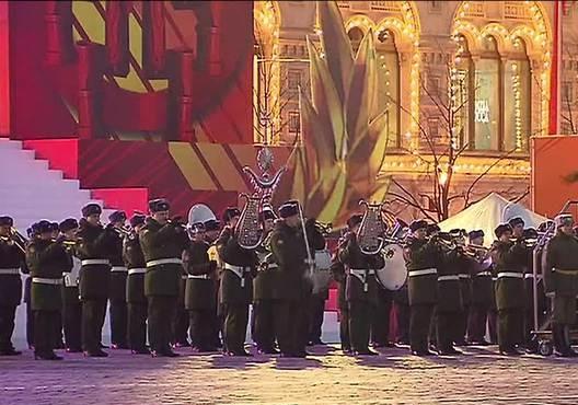 Vojenska prehliadka 7 novembra