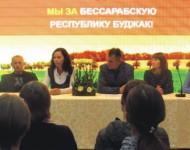 Vmeste Belgorod-Dnestrovský Odeskej oblasti sa 27. októbra konalo zhromaždenie    takzvanej Národnej rady Besarábie, na ktorom tento orgán schválil deklaráciu oobnovení   Besarabskej republiky Budžak, ktorá tu kedysi existovala