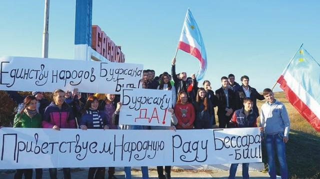 V Gagauzsku sa 29. októbra uskutočnil míting mládeže, ktorá podporila obnovenie a fakticky vytvorenie novej Besarabskej republiky Budžak. Mládež vyjadrila svoju podporu aj Národnej rade Besarábie