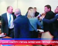 Včera, počas zasadnutia Protikorupčnej komisie ukrajinského parlamentu poslanec Vladimír Parasjuk udrel nohou do hlavy zástupcu riaditeľa Hlavného riaditeľstva Bezpečnostnej služby Ukrajiny vo Ľvovskej oblasti Vasilija Pisného. V pokračovaní bitky  mu zabránili iba kolegovia poslanci, ktorí ho vyvliekli von