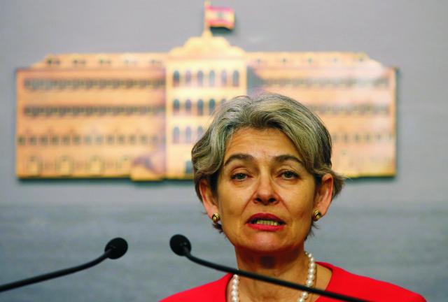 Na archívnej snímke Šéfka UNESCO Irina Bokovová