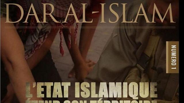 Titulka prvého čísla časopisu Islamského štátu