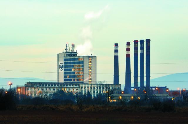 Budova U. S. Steel Košice