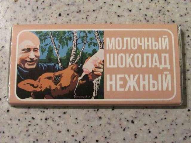 Búrku nevôle vyvolali správy, že podnik prezidenta Petra Porošenka produkuje čokoládu s portrétom... Vladimira Putina