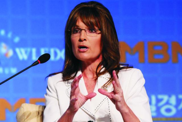 Bývalá guvernérka Aljašky Sarah Palinová