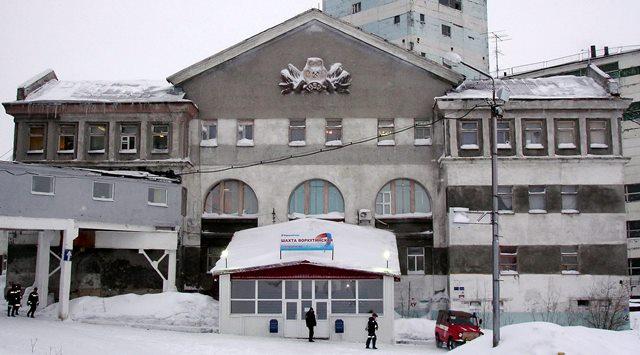 Na snímke  je uhoľná baňa Vorkutskaja