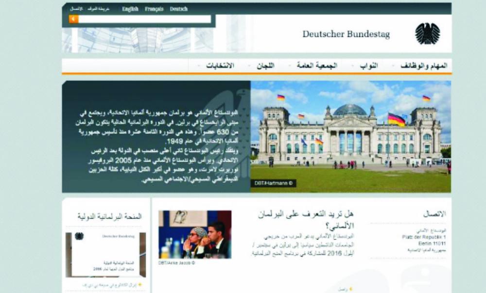 PrintScreen  z oficiálnej webovej stránky  Bundestagu