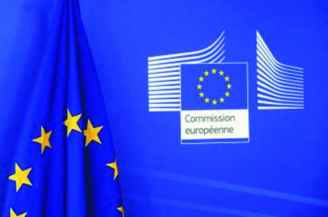 Symboly Európskej komisie