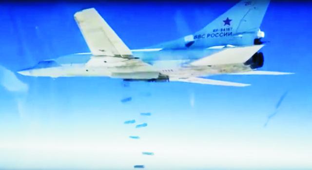 Na videu ruského ministerstva obrany ruský bombardér Tu-22M3 zhadzuje bomby na ciele v Sýrii. Rusko podniklo ďalšie nálety na ciele v Sýrii