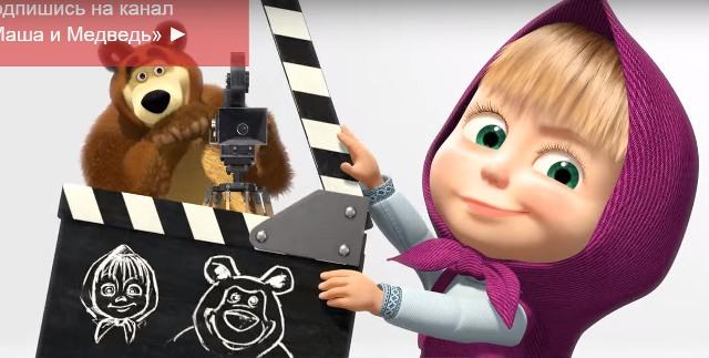 Prakticky pred týždňom na YouTube uviedli  novú časť známeho ruského kresleného seriálu Maša a Medveď