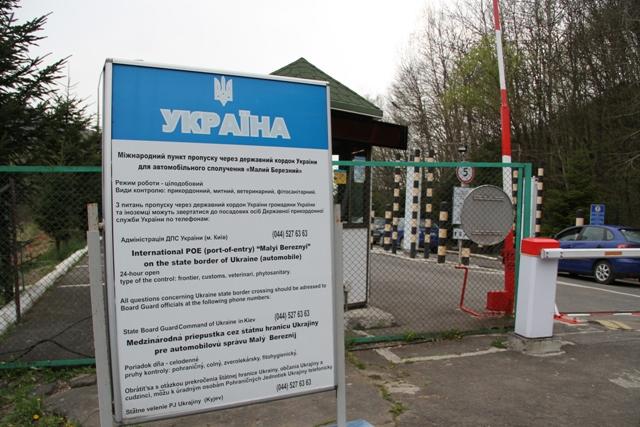 Snímka zo slovensko-ukrajinského hraničného priechodu Ubľa - Malé Berezné