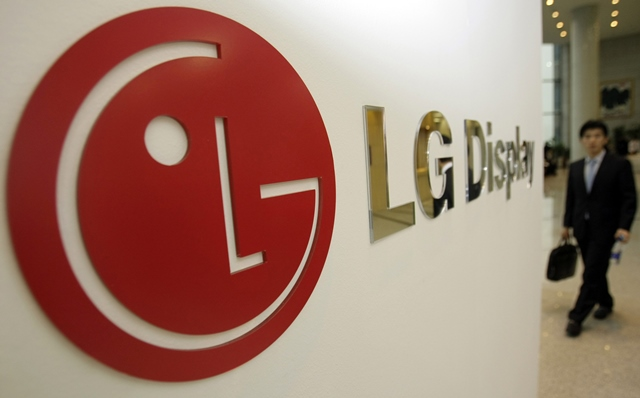 Na snímke logo LG
