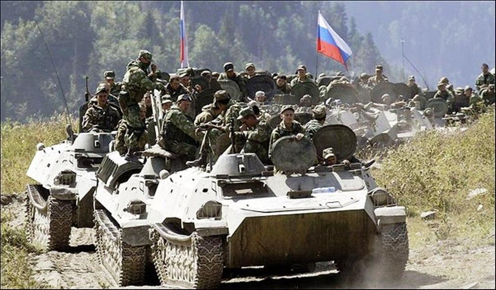 Ministerstvo obrany Rusi idu