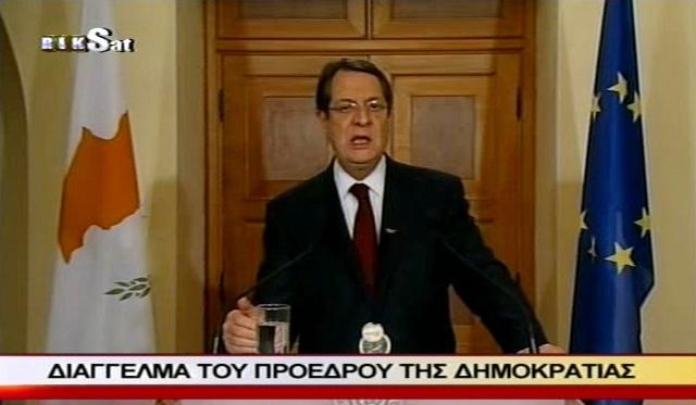 Na snímke cyperský prezident Nikos Anastasiadis