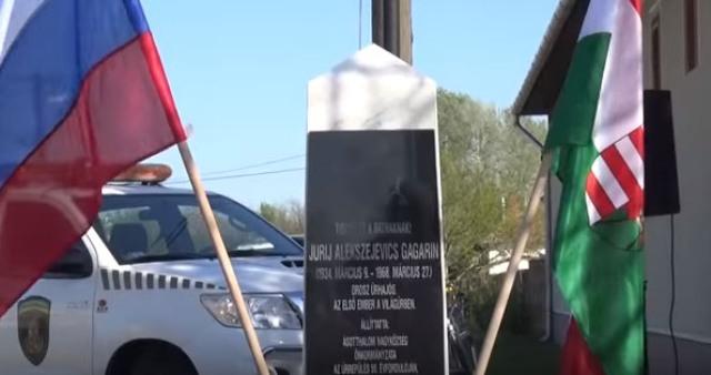 Odhalili pomník prvému kozmonautovi sveta Jurijovi Gararinovi