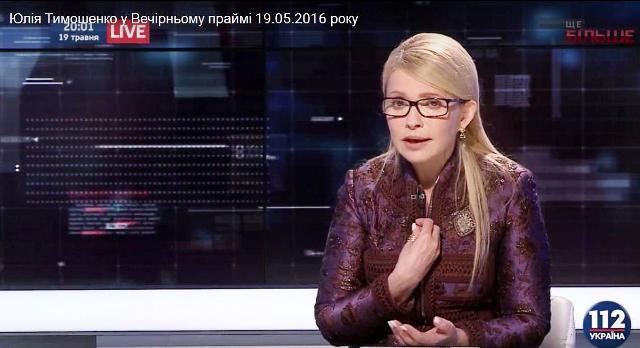 Na snímke Júlia Tymošenková