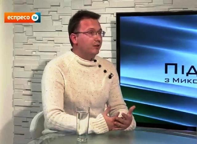 Na snímke poradca šéfa Asociácie ukrajinských bánk Alexej Kušč