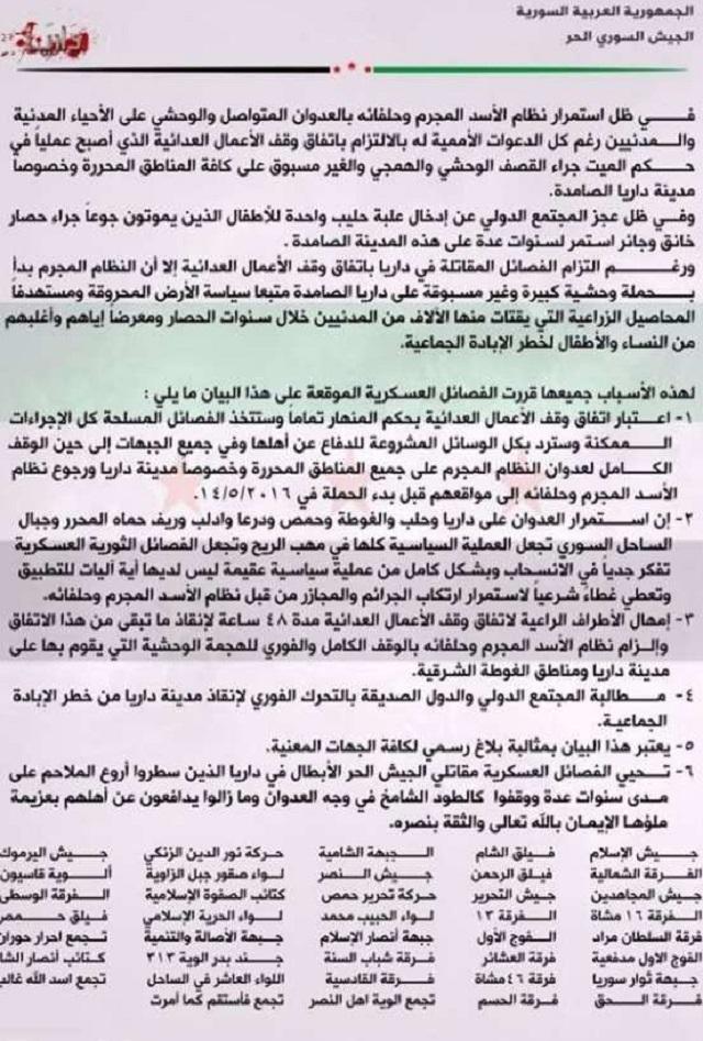Listina ultimáta sýrskemu prezidentovi Bašárovi Asadovi foto: Printscreen rusvesna