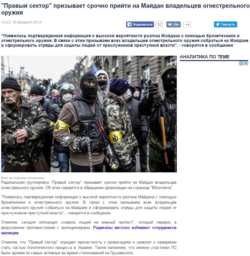 Inkriminovaná fotografia sa objavuje na mnohých ruských a ukrajinských stránkach