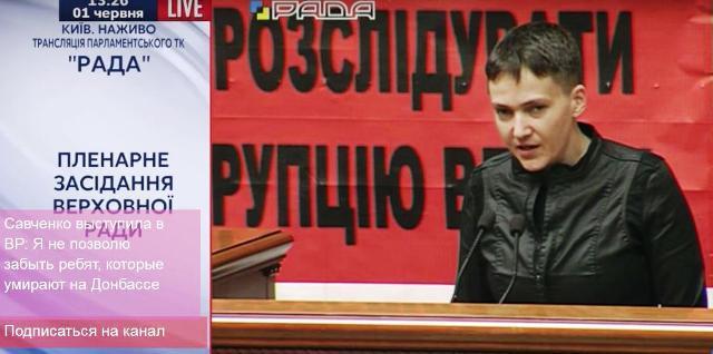 Nadja Savčenková vysvetlila poslancom ukrajinského parlamentu, že sa všetci nachádzajú na Titanicu a pripomenula, čím sa končí podobná plavba