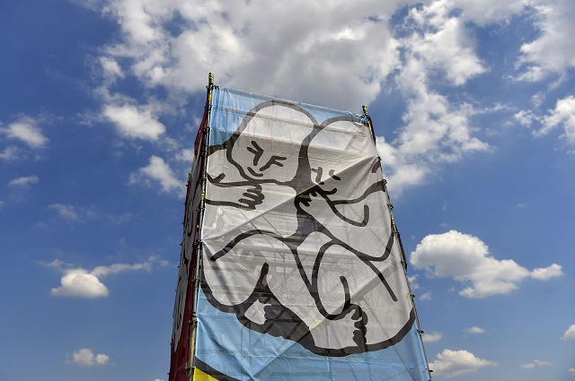 Logo Pohoda festivalu v Trenčíne