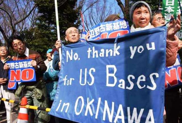 Pred niekoľkými dňami Japonsko vyjadrilo protest v súvislosti s ďalším trestným činom, ktorý spáchal americký vojak