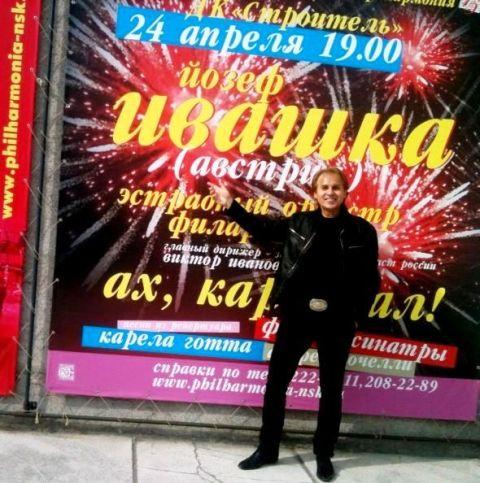 Koncert v Novosibirsku