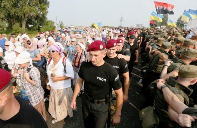 V Kyjeve vyvrcholila Celoukrajinská krížová procesia