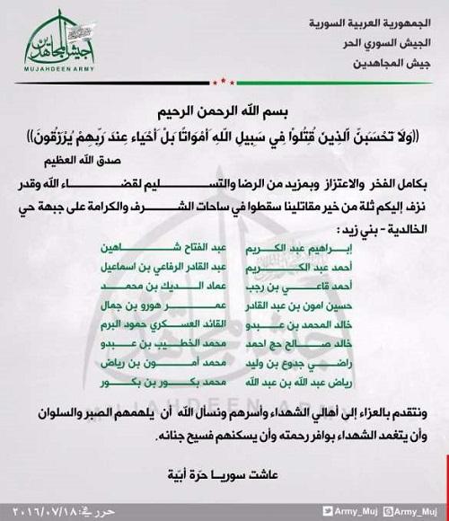 Armáda mudžahídov a Slobodná sýrska armáda opublikovali mená svojích 16 mŕtvych členov, ktorí zahynuli v Bani Zeid a v Aleppe Foto: rusvesna.ru