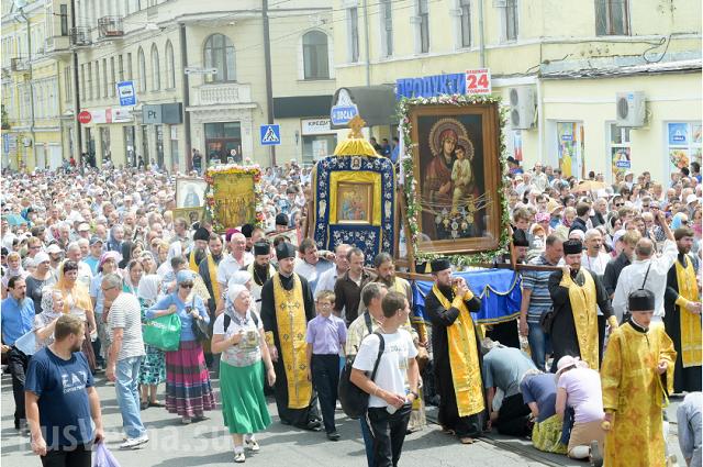 Dnes v Kyjeve vrcholí Celoukrajinská krížová procesia za mier