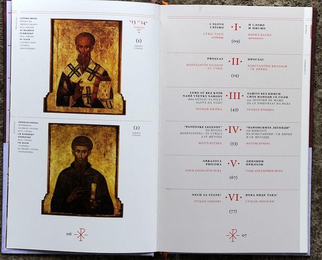 Archívna snímka z prezentácie veľbásne Proglas v rámci Cyrilo-metodských dní 2013 v kostole sv. Cyrila a Metoda
