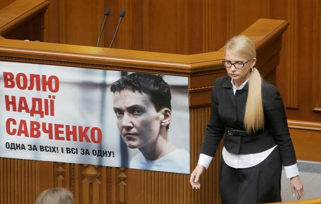 Na snímke ukrajinská expremiérka a líderka  ukrajinskej strany Vlasť Julija Tymošenková