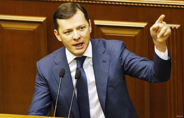 Predseda Radikálnej strany Oleg Ľaško
