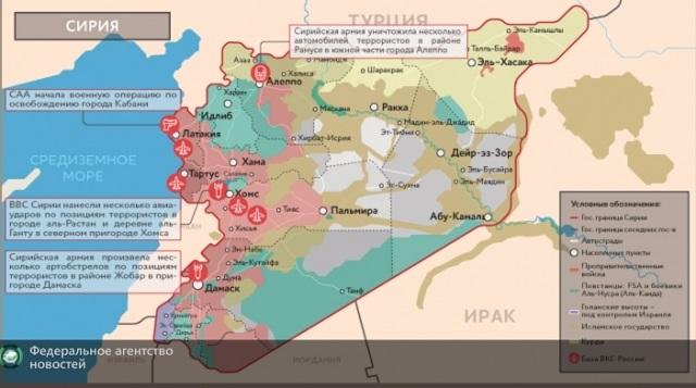 Mapa Sýria Foto: Prinscreen rafian.ru