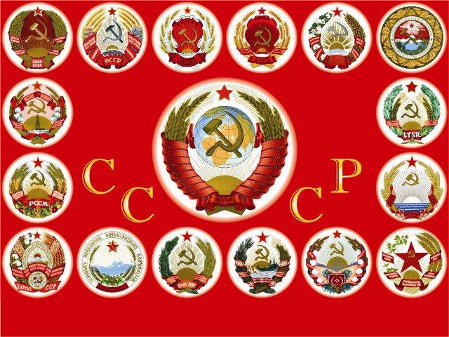 Na snímke vlajka zobrazujúca všetky bývalé krajiny ZSSR